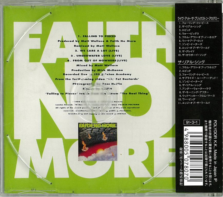 Faith no more falling to pieces lyrics